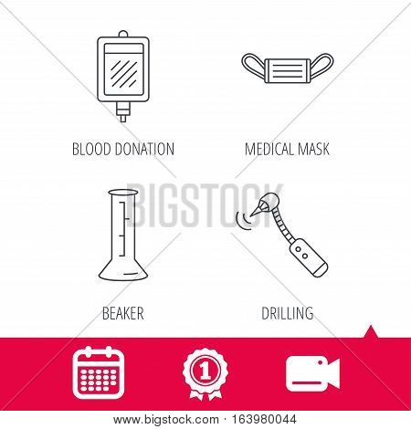 Achievement and video cam signs. Medical mask, blood and drilling tool icons. Beaker linear sign. Calendar icon. Vector