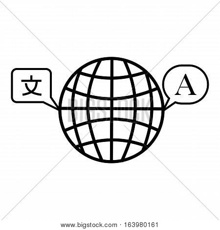 Translate world icon. Outline illustration of translate world vector icon for web