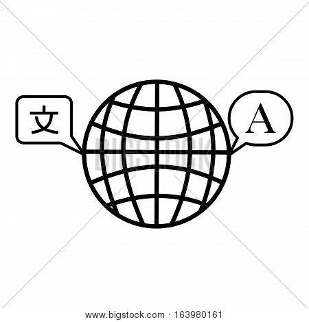 Translate world icon. Outline illustration of translate world vector icon for web