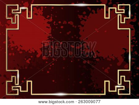 Traditional Chinese Decorative Golden Frame. Gold Ornamental Element For Holiday Design. Isolated On
