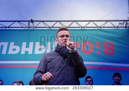Novosibirsk, Russia-october 3, 2017.politician Alexei Navalny Speaks At An Opposition Rally