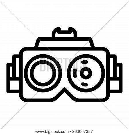 Optical Apparatus Icon. Outline Optical Apparatus Vector Icon For Web Design Isolated On White Backg