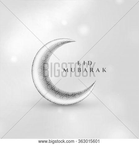Eid Mubarak Islamic Beautiful Greeting Design Background