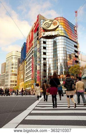 Ginza, Tokyo, Kanto Region, Honshu, Japan - April 17, 2010: Sukiyabashi Crossing In The Bustling Dis
