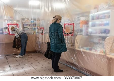 Pharmacy Protected By Plastic Film