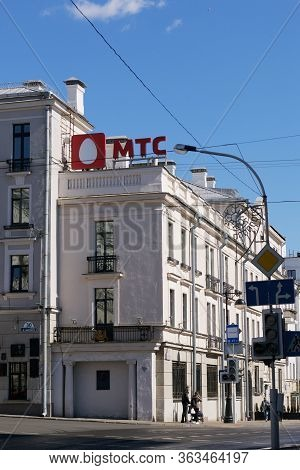 Minsk, Belarus - April 27, 2020: The Emblem Of The Mts Corporation On The Roof Of The Building. Illu