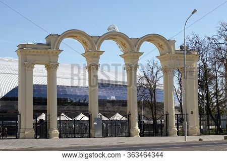 Minsk, Belarus - April 27, 2020: Columns And Arches Near The Reconstructed Dynamo Stadium. Illustrat