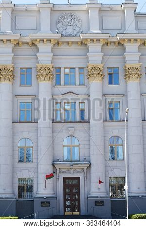 Minsk, Belarus - April 27, 2020: The Ministry Of Agriculture And Food Of The Republic Of Belarus. Il