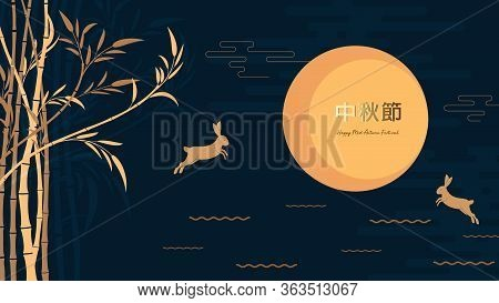 Chinese Mid-autumn Graphic Design Festival With Bamboo Tree, Hare And Full Moon. Chinese Mid-autumn