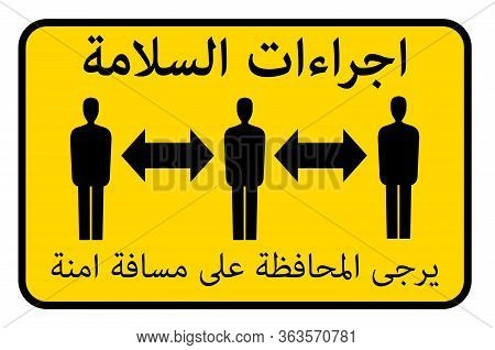 Sign With Arabic Text For Safety Measure, Please Keep A Safe Distance, Corona Virus Pandemic Precaut