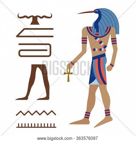 Thoth Ancient Egyptian Ibis God In Carton
