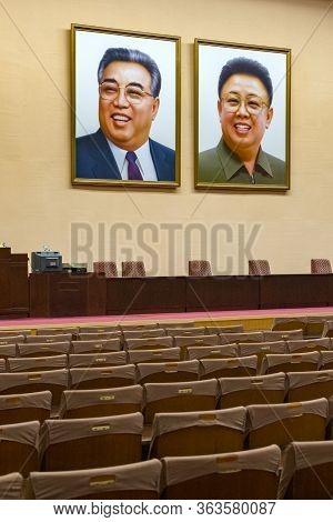 Pyongyang / Dpr Korea - November 12, 2015: Portraits Of Kim Il Sung And Kim Jong Il At Grand People'