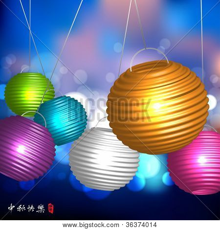Mid Autumn Festival - Paper Lantern Translation: Happy Mid Autumn Festival