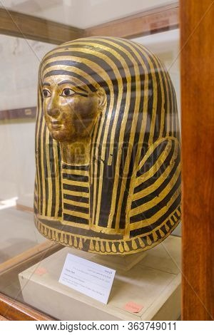 Cairo / Egypt - May 25th 2019: Golden Pharaoh Mummy Mask In The Museum Of Egyptian Antiquities (egyp