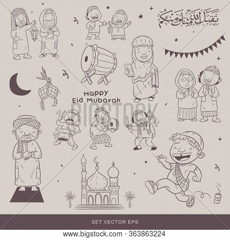 Happy Celebration Eid Mubarak, Eid Mubarak Means Blessed Of Moslem Big Day (taqabbal Allahu Minna Wa