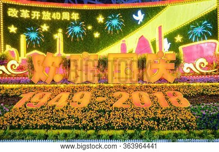 Beijing / China - October 11, 2018: Decorative Stand Set Up In Celebration Of The National Day Of Th