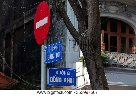 No Entry Sign On Cross Of Dong Khoi And Dong Du Streets In Ho Chi Minh City (saigon)