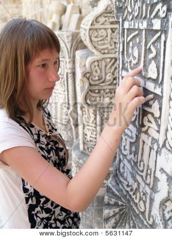 Girl In  Mosque