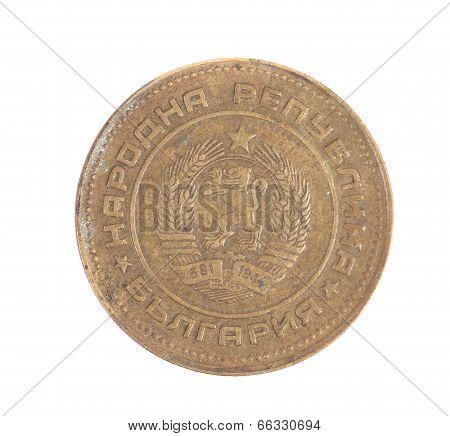 Old Bulgarian coin.