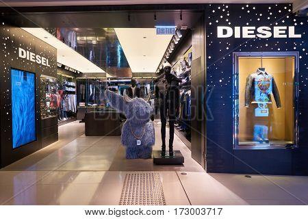 HONG KONG - CIRCA NOVEMBER, 2016: a store in Hong Kong. Shopping is a widely popular social activity in Hong Kong.