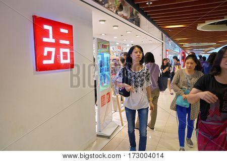 HONG KONG - CIRCA NOVEMBER, 2016: Uniqlo store in Hong Kong. Shopping is a widely popular social activity in Hong Kong.