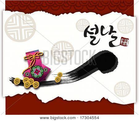 Korean New Year Symbol