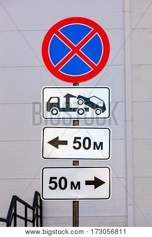 Traffic sign prohibiting parking. Evacuation on tow truck