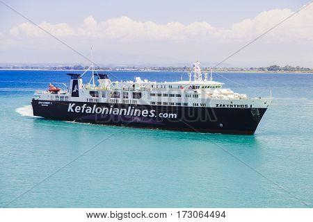Greece Ferry Arrival