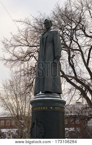Moscow, Russia - January 17, 2017: Monument to Soviet revolutionary Felix Dzerzhinsky in the park Muzeon in Moscow