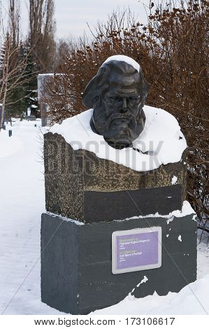 Moscow, Russia - January 17, 2017: The bust of Karl Marx in Muzeon park in Moscow