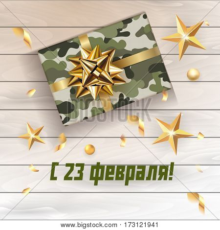 Vector 23 February Greeting Card With Gift For Men With Military Rexture On Wooden Background, Gold