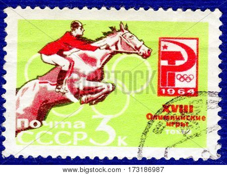 USSR - CIRCA 1964: Postage stamp printed in USSR  with a picture of a Horseback Riding, from the series