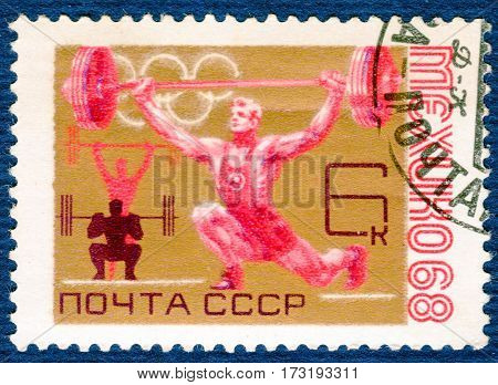 USSR - CIRCA 1968: Postage stamp printed in USSR  with a picture of a weightlifting, from the series