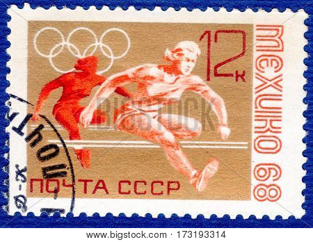 USSR - CIRCA 1968: Postage stamp printed in USSR  with a picture of a Athletics, from the series