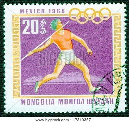 MONGOLIA - CIRCA 1968: Postage stamp printed in Mongolia  with a picture of a athletics (javelin-throwing), from the series