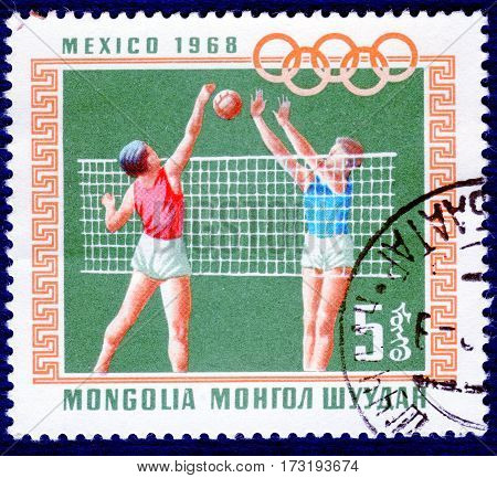 MONGOLIA - CIRCA 1968: Postage stamp printed in Mongolia  with a picture of a volleyball, from the series
