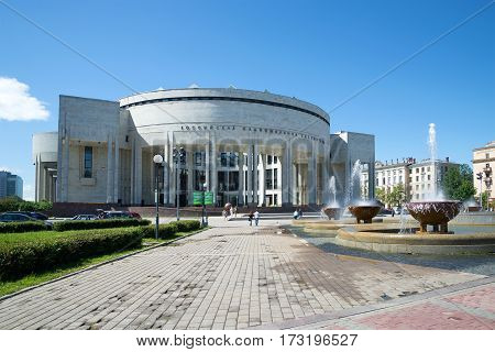 ST. PETERSBURG, RUSSIA - JULY 28, 2015: A view of the building of National Library of Russia on Moskovsky Avenue in the sunny July afternoon. St. Petersburg