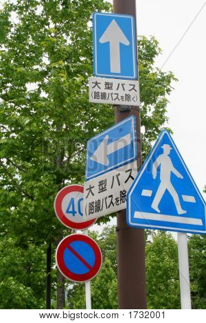 Japanese Road Signs