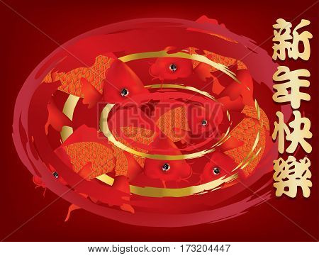 Greeting with red koi carps on red background