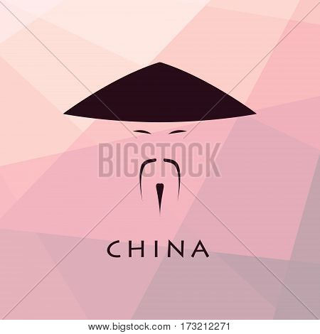 Chinese man in conical straw hat and mustache vector illustration.