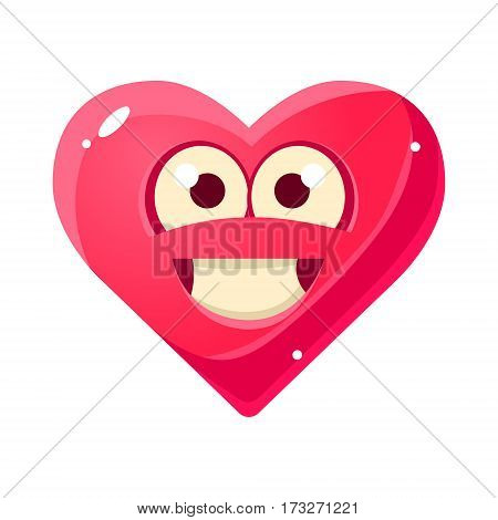 Content And Proud Emoji, Pink Heart Emotional Facial Expression Isolated Icon With Love Symbol Emoticon Cartoon Character. Simple Heart-Shaped Face With Emotion Vector Sticker For Social Networks.