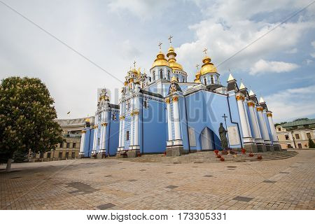 View of St. Michael's Golden-Domed Monastery. Ukraine Kiev.