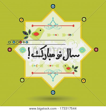 Abstract green Happy Persian New Year message in language Farsi emblem with colorful birds decoration