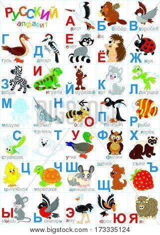 Russian alphabet with funny animals in cartoon style
