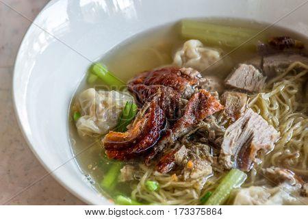 Roast Duck Wonton Noodle Soup