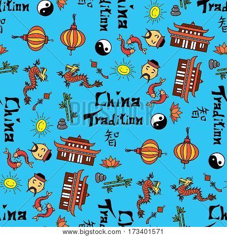 china symbol and Hieroglyph seamless pattern, stock vector illustration