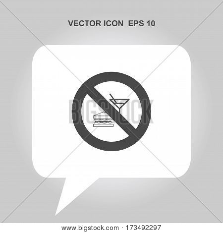 no food no drink Icon, no food no drink Icon Eps10, no food no drink Icon Vector, no food no drink Icon Eps, no food no drink Icon Jpg, no food no drink Icon Picture, no food no drink Icon Flat, no food no drink Icon App