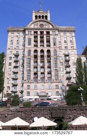 kiev central city star building Cityscape Urban Scene