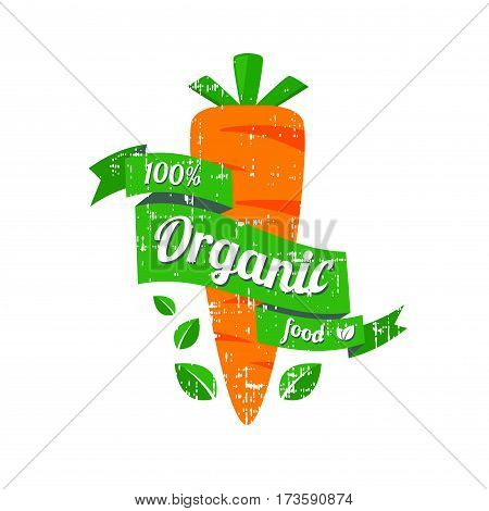 Natural foods illustration. The logo or icon carrots. Carrots isolated on a white background. Illustration of a carrot a Natural foods. vegan food carrot.