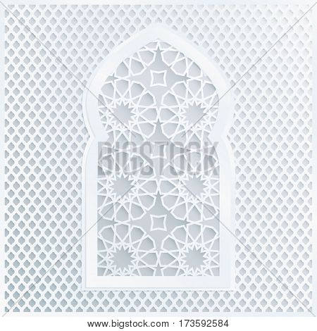 White Arabic ornamental mosque window. Vector illustration card, invitation for Muslim community holy month Ramadan Kareem. Modern geometric background. Ppaper art style.